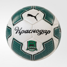 Мяч сувенирный Puma FC Krasnodar Fan Ball MINI